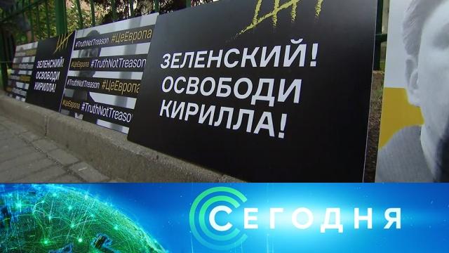 15 мая 2019 года. 10:00.15 мая 2019 года. 10:00.НТВ.Ru: новости, видео, программы телеканала НТВ