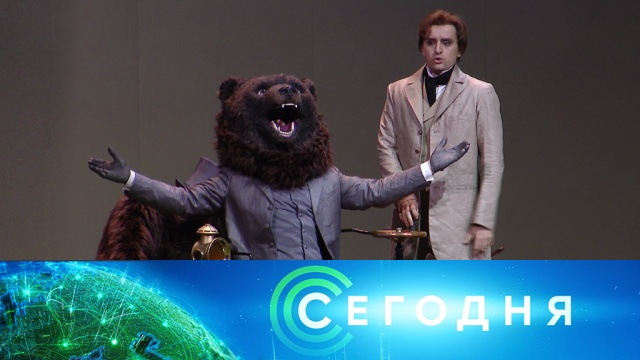 15 мая 2019 года. 13:00.15 мая 2019 года. 13:00.НТВ.Ru: новости, видео, программы телеканала НТВ