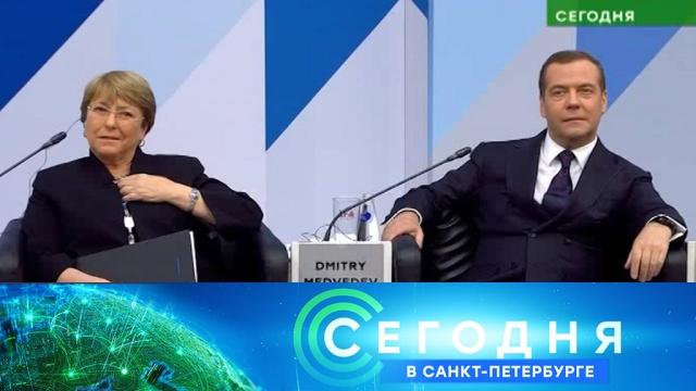 15 мая 2019 года. 16:15.15 мая 2019 года. 16:15.НТВ.Ru: новости, видео, программы телеканала НТВ