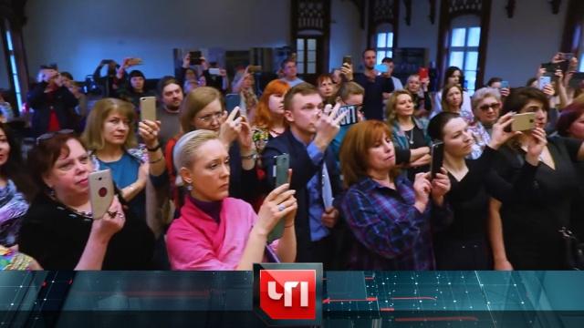 15мая 2019года.15мая 2019года.НТВ.Ru: новости, видео, программы телеканала НТВ