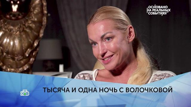 Как Волочкова воевала с мачехой за отца.Волочкова, браки и разводы, знаменитости, скандалы, эксклюзив.НТВ.Ru: новости, видео, программы телеканала НТВ