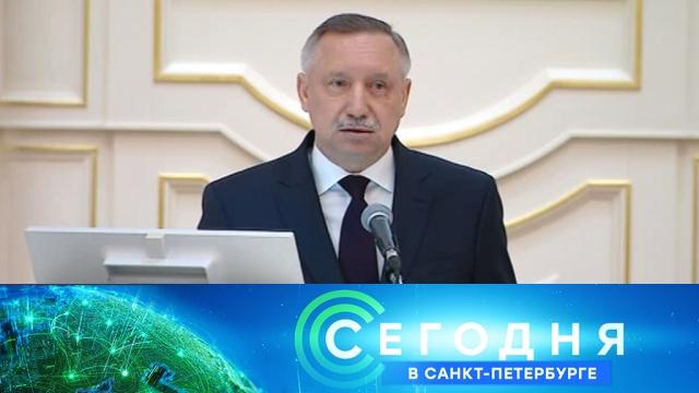 15 мая 2019 года. 19:20.15 мая 2019 года. 19:20.НТВ.Ru: новости, видео, программы телеканала НТВ