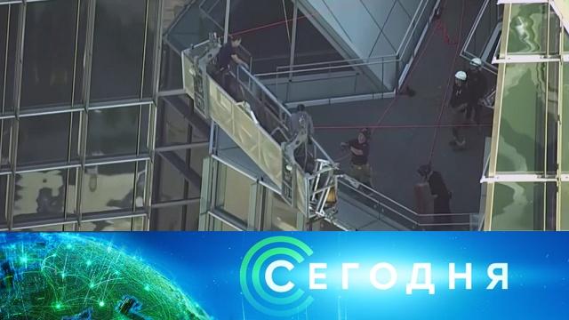 16 мая 2019 года. 07:00.16 мая 2019 года. 07:00.НТВ.Ru: новости, видео, программы телеканала НТВ
