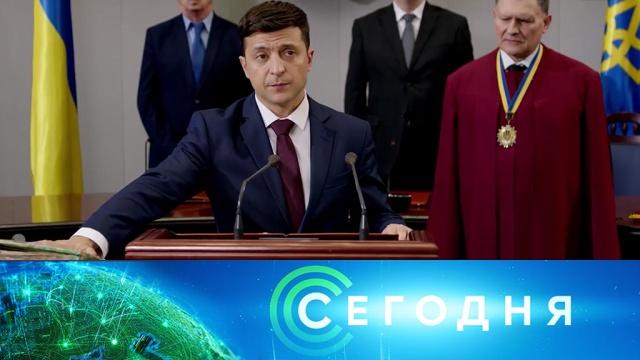 16мая 2019года. 16:00.16мая 2019года. 16:00.НТВ.Ru: новости, видео, программы телеканала НТВ