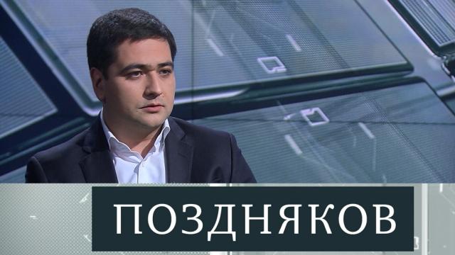 Парвиз Тухтасунов.Парвиз Тухтасунов.НТВ.Ru: новости, видео, программы телеканала НТВ
