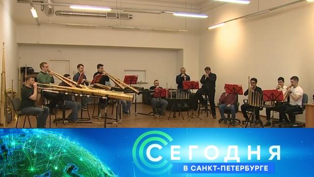16 мая 2019 года. 19:20.16 мая 2019 года. 19:20.НТВ.Ru: новости, видео, программы телеканала НТВ