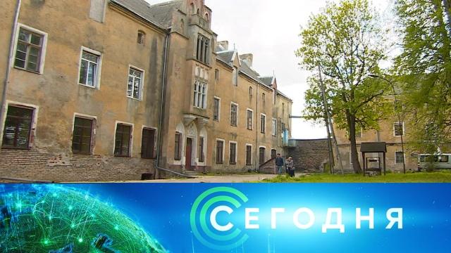 17 мая 2019 года. 10:00.17 мая 2019 года. 10:00.НТВ.Ru: новости, видео, программы телеканала НТВ
