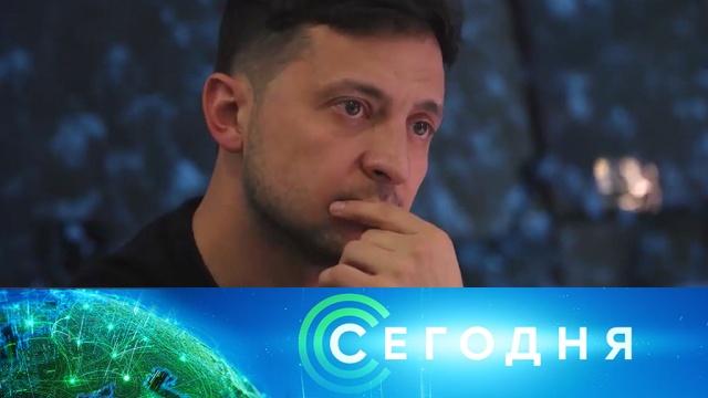 17 мая 2019 года. 19:00.17 мая 2019 года. 19:00.НТВ.Ru: новости, видео, программы телеканала НТВ
