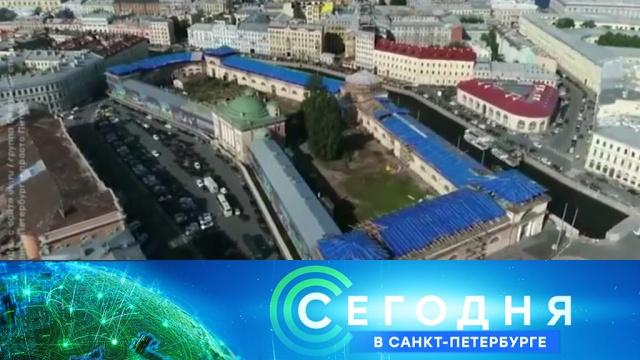 17 мая 2019 года. 19:20.17 мая 2019 года. 19:20.НТВ.Ru: новости, видео, программы телеканала НТВ