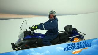 Вулканы, лед, киты икопченая форель: «Поедим, поедим!»— вИсландии— всубботу на НТВ.НТВ.Ru: новости, видео, программы телеканала НТВ