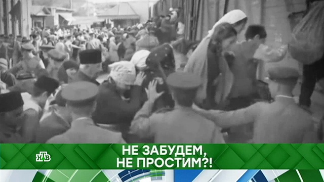 Выпуск от 17мая 2019года.Не забудем, не простим?!НТВ.Ru: новости, видео, программы телеканала НТВ