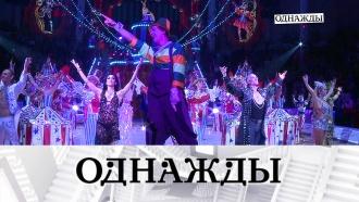 «Королевский цирк» Гии Эрадзе