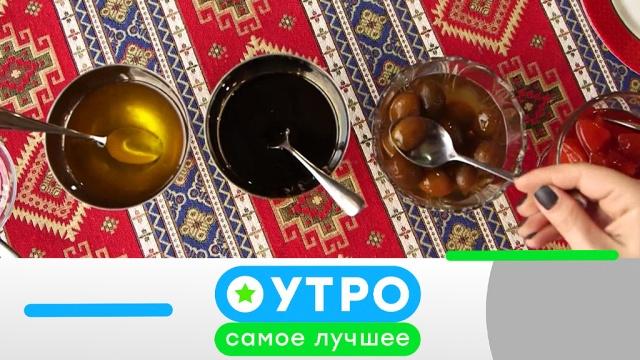 17 мая 2019 года.17 мая 2019 года.НТВ.Ru: новости, видео, программы телеканала НТВ