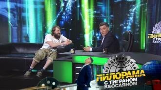 18 мая 2019 года.Выпуск от 18 мая 2019 года.НТВ.Ru: новости, видео, программы телеканала НТВ