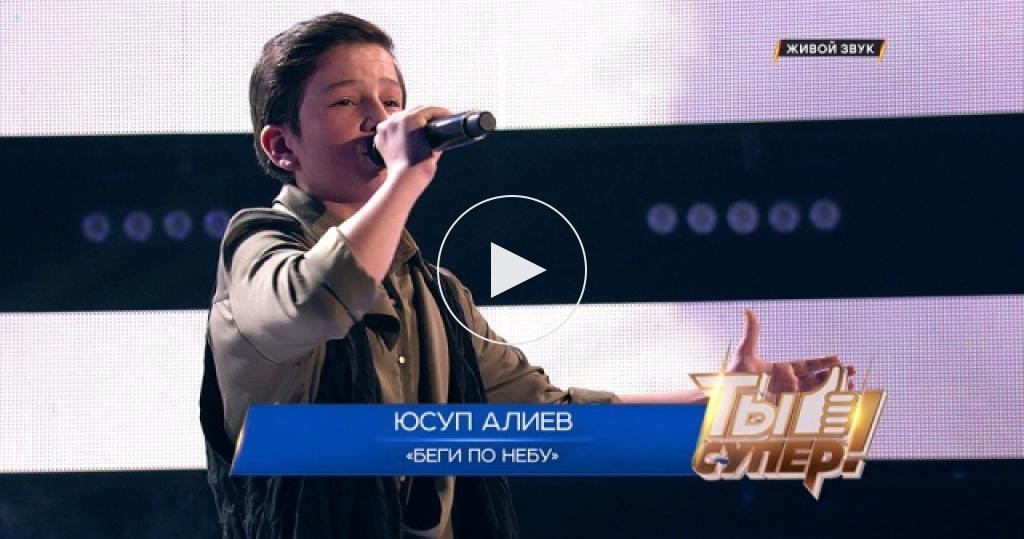 «Беги по небу»— Юсуп Алиев, 15лет, г.Грозный