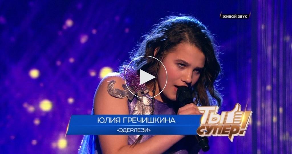 «Эдерлези»— Юлия Гречишкина, 16лет, Ростовская область