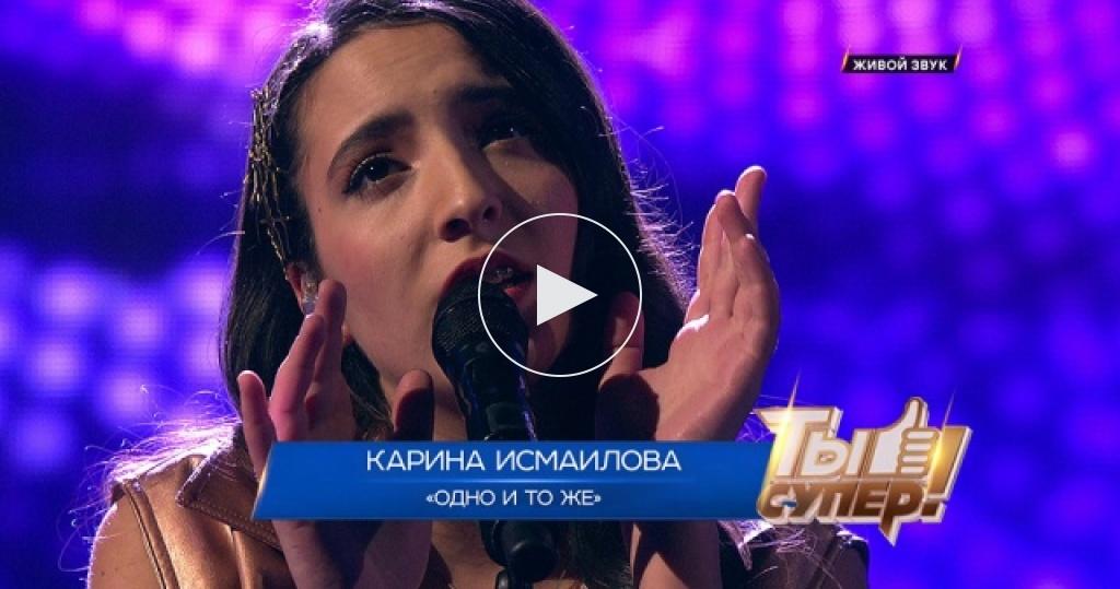 «Одно итоже»— Карина Исмаилова, 17лет, г.Махачкала