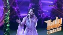 Необыкновенная Вера из Белоруссии великолепно выступила, рискнув взять песню Пугачёвой