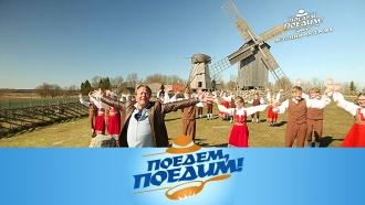 Эстония. Острова