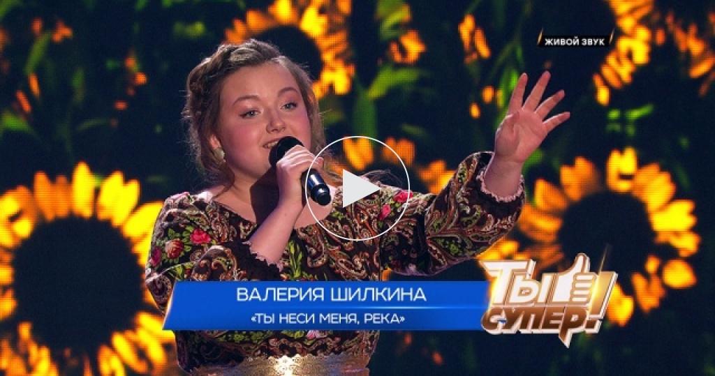 «Ты неси меня, река»— Валерия Шилкина, 16лет, Рязанская область