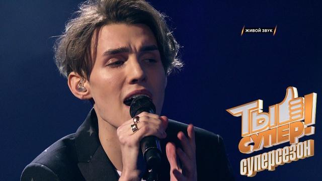 «Понравилось больше, чем оригинал!»: новое выступление Богдана привело ввосторг всех судей.НТВ.Ru: новости, видео, программы телеканала НТВ