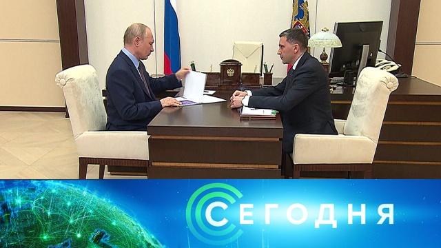20 мая 2019 года. 16:00.20 мая 2019 года. 16:00.НТВ.Ru: новости, видео, программы телеканала НТВ