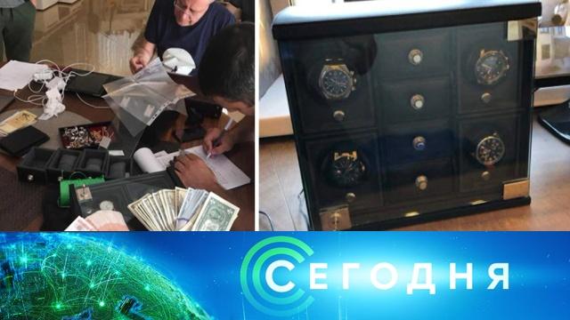 21 мая 2019 года. 16:00.21 мая 2019 года. 16:00.НТВ.Ru: новости, видео, программы телеканала НТВ