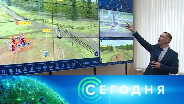 21 мая 2019 года. 19:00.21 мая 2019 года. 19:00.НТВ.Ru: новости, видео, программы телеканала НТВ