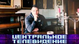 Голосование «Центрального телевидения»: очем кроме главных тем недели вы хотите узнать вэту субботу, в19:00?ДНК, Зеленский, Порошенко, Украина, золото, миллионеры и миллиардеры, наследство.НТВ.Ru: новости, видео, программы телеканала НТВ