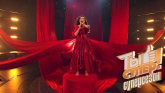 Финал суперсезона вокального шоу «Ты супер!»— вэто воскресенье в21:10.НТВ.Ru: новости, видео, программы телеканала НТВ