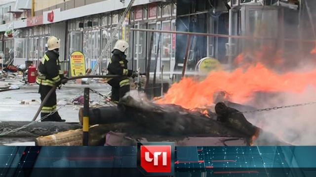 21 мая 2019 года.21 мая 2019 года.НТВ.Ru: новости, видео, программы телеканала НТВ