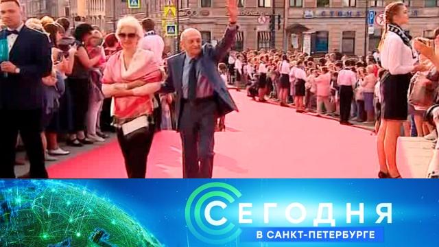 20 мая 2019 года. 19:20.20 мая 2019 года. 19:20.НТВ.Ru: новости, видео, программы телеканала НТВ