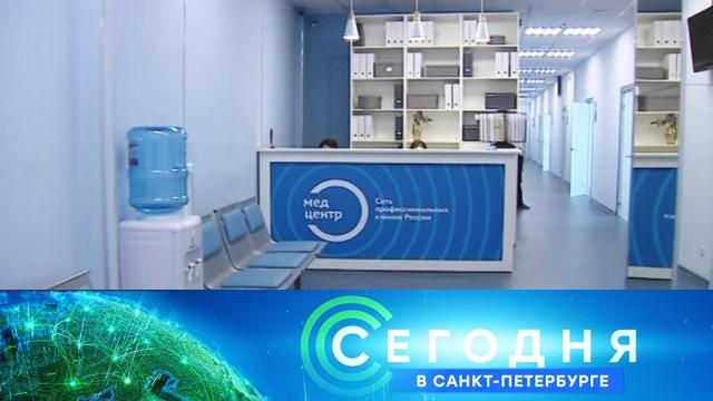 21 мая 2019 года. 16:15.21 мая 2019 года. 16:15.НТВ.Ru: новости, видео, программы телеканала НТВ