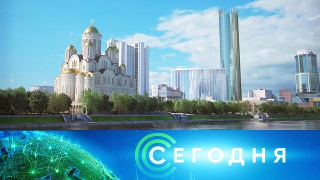22 мая 2019 года. 19:00.22 мая 2019 года. 19:00.НТВ.Ru: новости, видео, программы телеканала НТВ