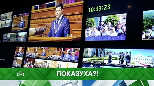 Выпуск от 22мая 2019года.Показуха?!НТВ.Ru: новости, видео, программы телеканала НТВ