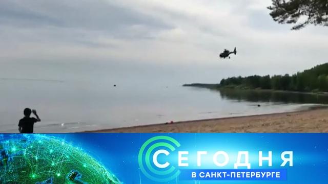 22 мая 2019 года. 19:20.22 мая 2019 года. 19:20.НТВ.Ru: новости, видео, программы телеканала НТВ