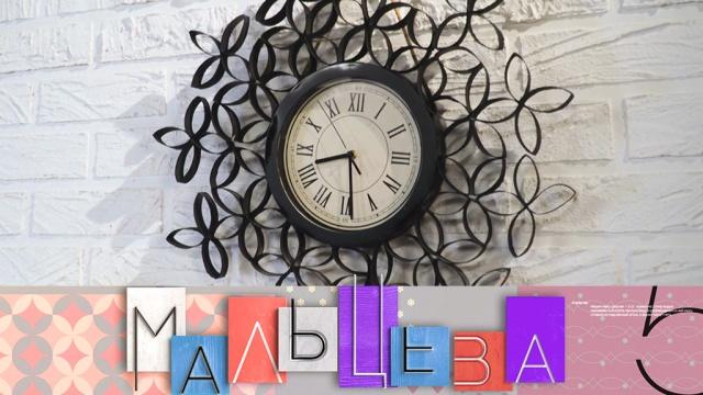 Выпуск от 23 мая 2019 года.Дизайнерская рама для часов своими руками и современные элементы в классическом интерьере.НТВ.Ru: новости, видео, программы телеканала НТВ