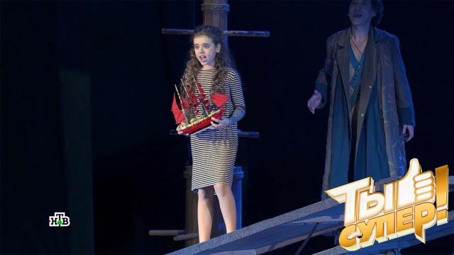 Закулисье ине только: артисты проекта «Ты супер!» попали на знаменитый мюзикл «Алые паруса».НТВ.Ru: новости, видео, программы телеканала НТВ