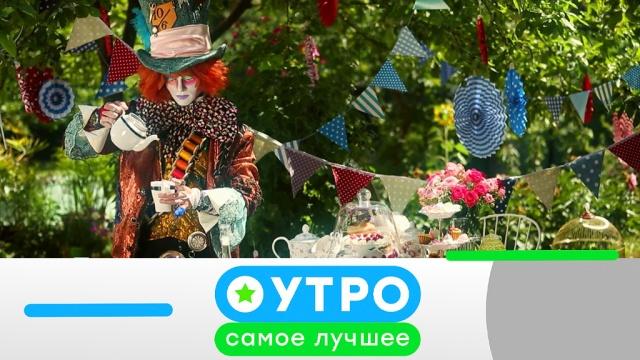22мая 2019года.22мая 2019года.НТВ.Ru: новости, видео, программы телеканала НТВ