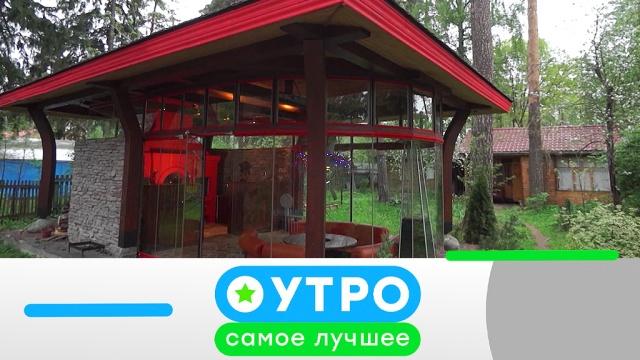 23 мая 2019года.23 мая 2019года.НТВ.Ru: новости, видео, программы телеканала НТВ