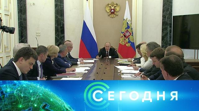 23 мая 2019 года. 00:00.23 мая 2019 года. 00:00.НТВ.Ru: новости, видео, программы телеканала НТВ