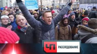 Тайные спонсоры громких разоблачений Навального— сегодня впрограмме «ЧП. Расследование».Навальный, криптовалюты.НТВ.Ru: новости, видео, программы телеканала НТВ