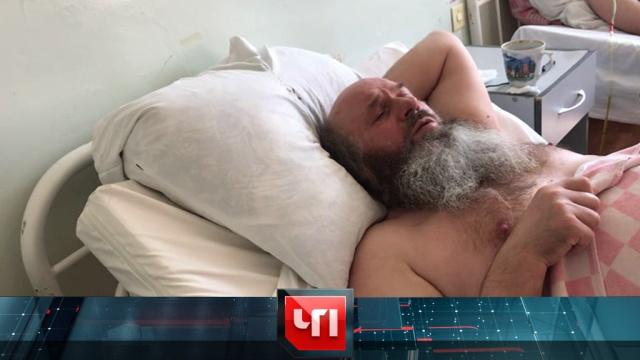 23 мая 2019 года.23 мая 2019 года.НТВ.Ru: новости, видео, программы телеканала НТВ