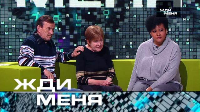 Выпуск от 24мая 2019 года.Выпуск от 24мая 2019 года.НТВ.Ru: новости, видео, программы телеканала НТВ