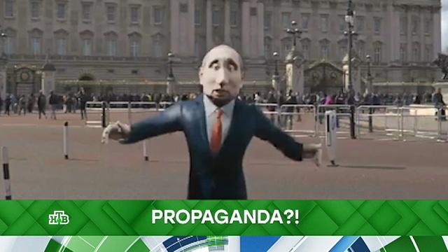 Выпуск от 23мая 2019 года.Propaganda?!НТВ.Ru: новости, видео, программы телеканала НТВ