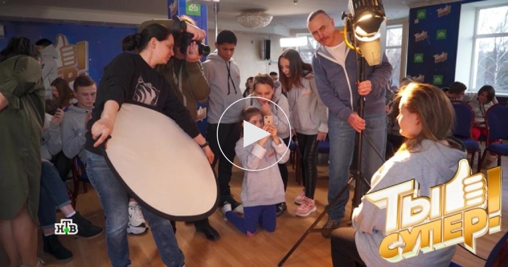 Звездные фотографы провели <nobr>мастер-класс</nobr> для участников «Ты супер!»