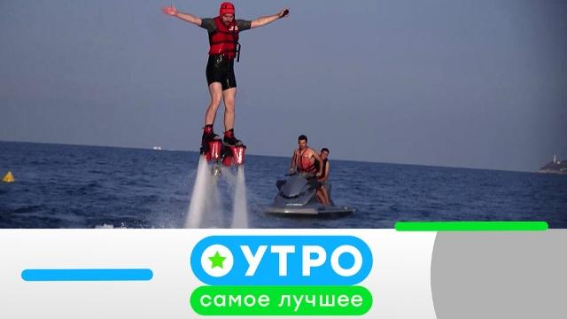 24 мая 2019года.24 мая 2019года.НТВ.Ru: новости, видео, программы телеканала НТВ