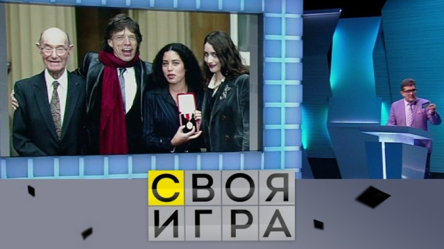 Выпуск от 25 мая 2019 года.Выпуск от 25 мая 2019 года.НТВ.Ru: новости, видео, программы телеканала НТВ