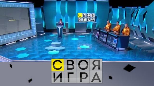 Выпуск от 26 мая 2019 года.Выпуск от 26 мая 2019 года.НТВ.Ru: новости, видео, программы телеканала НТВ