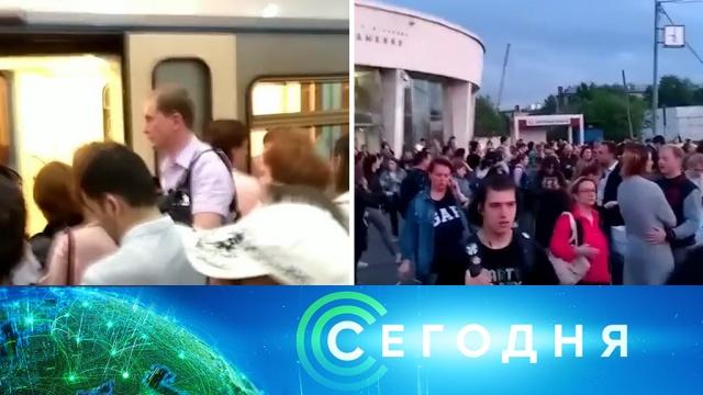 24мая 2019года. 07:00.24мая 2019года. 07:00.НТВ.Ru: новости, видео, программы телеканала НТВ